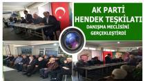 AK Parti Hendek Danışma Meclisi İçin Toplandı